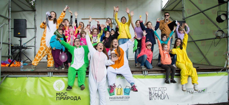 dayofkuskovo2016