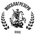 mosblagrezerv